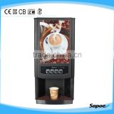 INQUIRY ABOUT SC-7903 Best Price Coffee Vending Machine for Kitchen