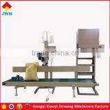 grain granule automatic weighting packing machine/granule automatic packing machine for hot sale