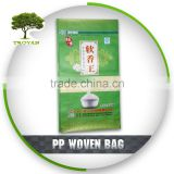 pp woven bag supplier in malaysia,pp woven bags from vietnam,pp woven fabric sack roll plastic recycl