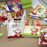 promotional musical christmas cards