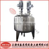 500 Gallon Solution/Preparation/Pharmaceuticals Stainless Steel Jacketed Mixing Tank / Mixing Vessel