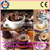 Home Use Mini Type Coffee Bean Roaster