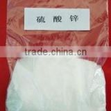 33% 35% Powder Zinc Sulphate Monohydrate feed additive for Promoting the growth of animals