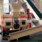 INquiry about Ram Piston Type Biomass Wheat Husk Briquette Machine with CE