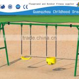 (CHD-906) Safety outdoor baby double swing for kids