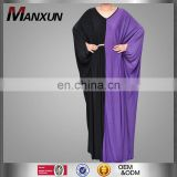 Newest Muslim Women Clothing Moroccan Kaftan Duabi Abaya Dress Jilbab Islamic Beading Cotton Jilbab