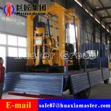 XYX-3 Wheeled Hydraulic Core Drilling Rig wheels portable drilling machine