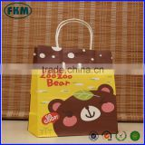 Recyclable,Recyclable and ECO-friendly Feature wholesale paper shopping bags with China supplier
