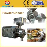 CE certificated flour powder crushing machine/grain and beans pulverizer for food industry