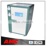 A-17 Deep freeze refrigerator chiller