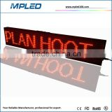 "High quality 8""x40""Waterproof outdoor LED sign cheap P10 SMD single red color LED display"