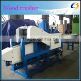 Lare type wood crusher for making sawdust/wood crusher machine/wood crusher used                                                                         Quality Choice