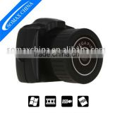 Pocket Mini Camcorder Video DVR Covert Camera DV, Mini Hidden Camera, Y2000 The smallest MINI DVR in the world