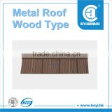 2015 VERY HOT wood type stone coated metal roof tile , standing seam metal roof machine , metal roof prices , cheap for sale