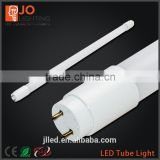 CRI>85 5 Feet 22w T8 Integrated LED Tube Light -cold light (day light)