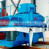 Vertical Shaft Impact Sand Crusher
