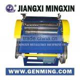 scrap copper cable stripper machine