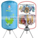 balcony portable electrical clothes dryer KP-120D
