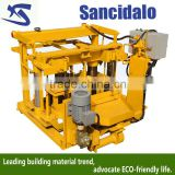 QT40-3A gain much money/small block making machinery/semi automatic concrete block machine machine