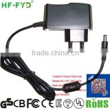 Inquiry about FY1201000 12v 1a adapter for humidifier