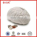 resin brain shaped money bank