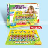music mat game for kids