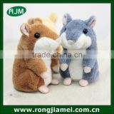 Russia Plush Mimicry Repeat Talking Hamster Toy