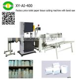 Factory price toilet paper tissue cutting machine with band saw                                                                                                         Supplier's Choice