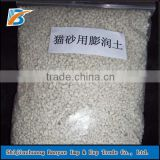 Bulk colored bentonite cat litter