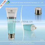 50ml plastic cosmetic tube with cap