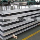 Aluminum thick plate sheet 5083 5754 H321 aluminium alloy plate for marine