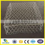 hexagonal gabion basket /stone baskt/stone wall /hesco barrier woven decorative wall hanging baskets