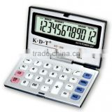 12 digits foldable credit card calculator DT-258