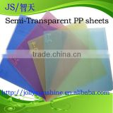 transparent plastic pp sheets in different colors, plastic board for using, Dongguan factory