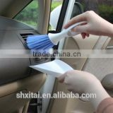 Car Dashboard Vent Air Outlet Multi-function Cleaning Brush + Cleaning Scoop Dustpan Tools