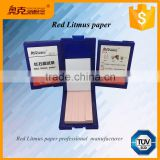 Manufacturer wholesale red Litmus paper Acid base test paper of laboratory