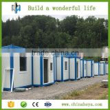 HEYA INT'L knockdown prefabricated container house germany for sale