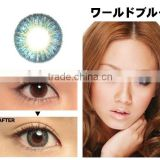 wholesale south korea competitive price yearly soft colorED contact lens Geo wholesale contact lenses