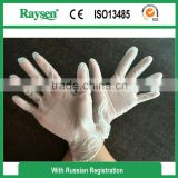 2016 Hot sales latex free glove powder free food grade gloves cheap vinyl gloves