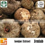 Glucomannan Powder Konjac Root Powder