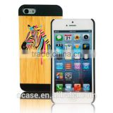 OEM/ODM color painting zebra Case PC and bamboo Phone Case two in one for Iphone 6/6 plus