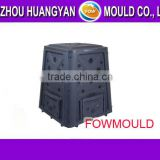 Plastic compost bin mould