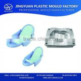 Attractive Taizhou Huangyan customized plastic bathroom baby injection bath seat mould manufacturer