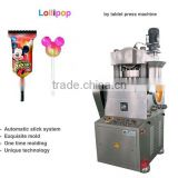 Customized lollipop making machinery ZP420-ZPW13G that can make colorful lollipops