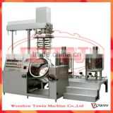 Factory price small lotion,cosmetic cream making machine,vacuum emulsifying tank price real maunfacturers!