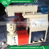 home use wood pellet mill has top-quality with the best price,pellet machine used for corns,maize,wheat,peatmoss,ect