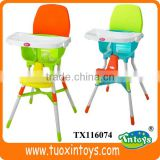 soft foam baby chair price for eat