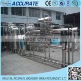 Good Performance Drinking Water Treatment Machine With Price