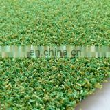 Environmental artificial grass