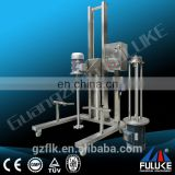 FLK high technology automatic paint mixer